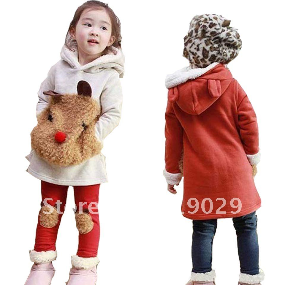 Winter Clothes For Kids   Shopping Guide. We Are Number ...