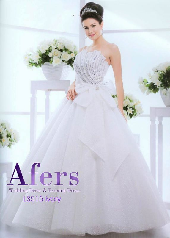 Cheap wedding dresses from china uk junoir bridesmaid for Chinese wedding dresses online