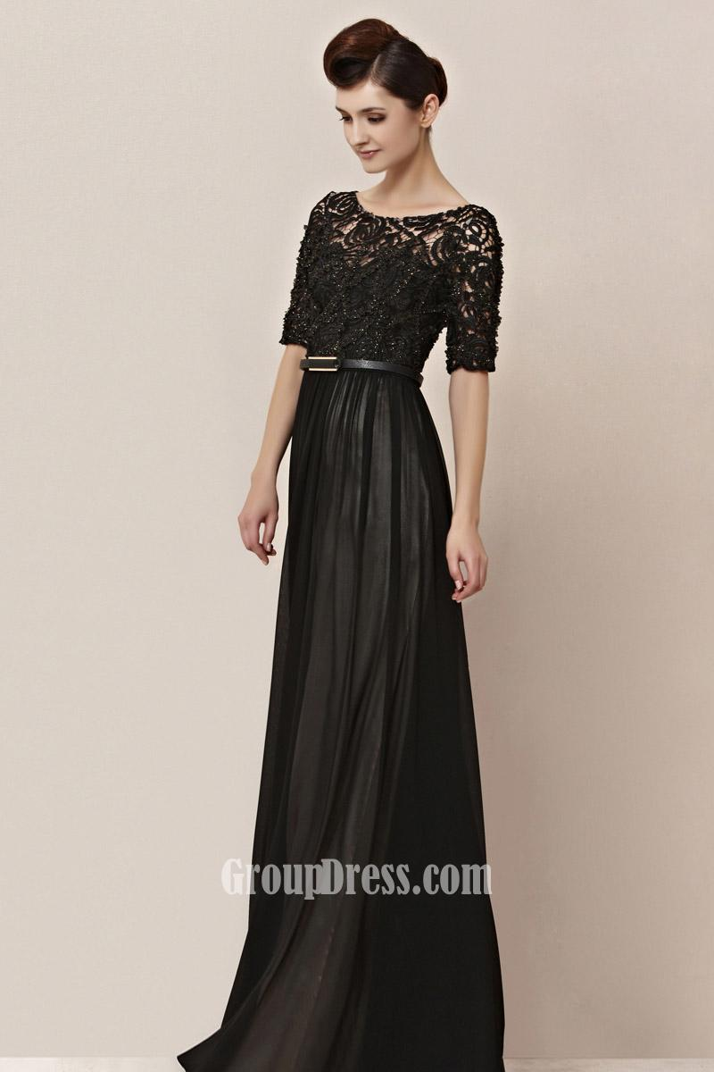maxi skirt formal 2014 2015 fashion trends 2016 2017
