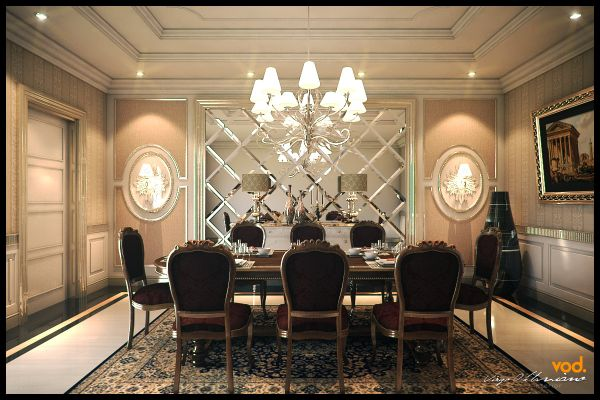 Dining Room Classic 2015 2016 Fashion Trends 2016 2017