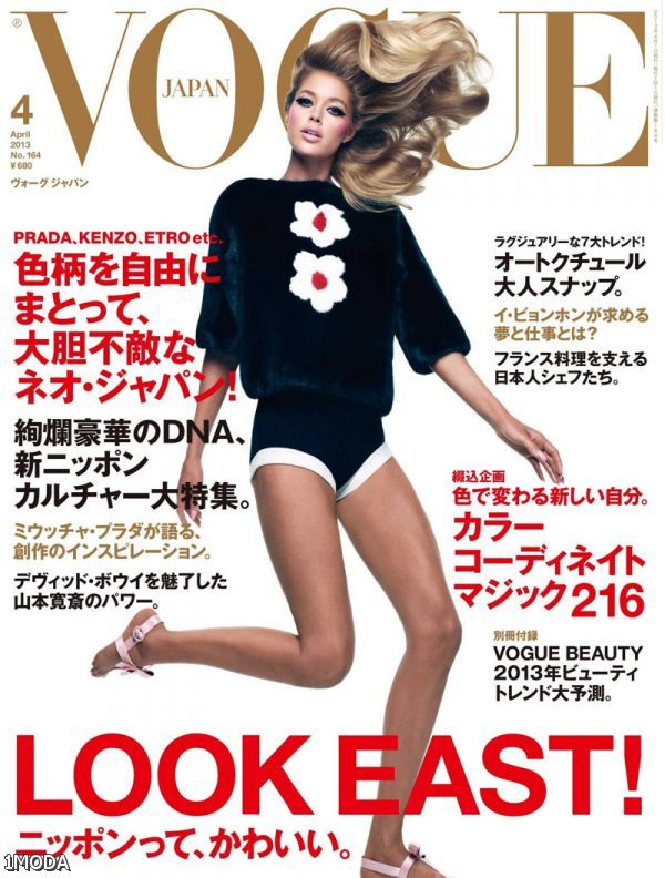 Fashion Magazine Covers 2013 2015-2016 | Fashion Trends 2016-2017