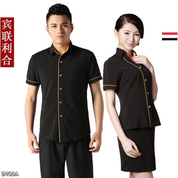 front office uniform design 2015 2016 fashion trends